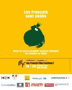 Новости: Самый посещаемый фестиваль мира