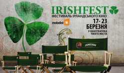 Новости: Фестиваль ирландского кино