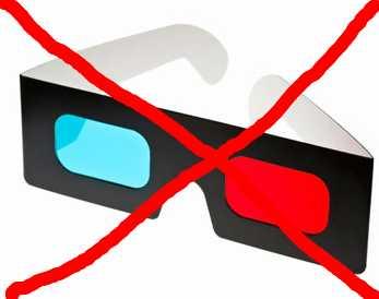 Новости:  100% 3D