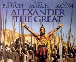 Новости: Александр Великий