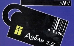 """Новости: С 25 на 26 июня в Украине пройдет """"Открытая Ночь"""""""