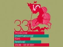 Новости: Стартует 33-ий Международный Московский кинофестиваль