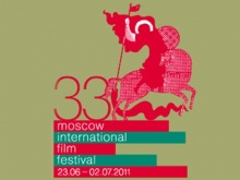 Новости: 33-ий Московский кинофестиваль подвёл итоги