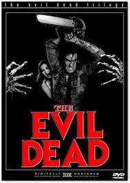 Новости: Зловещие мертвецы возвращаются