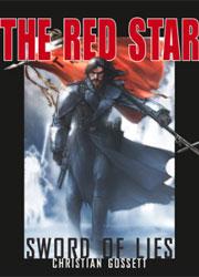Новости: Красная звезда