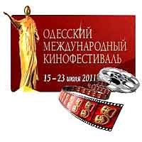 Новости: Обновилось жюри кинокритиков ОМКФ