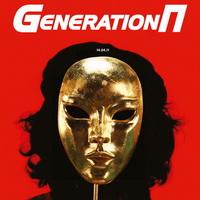 """Новости: """"Generation П"""" едет на кинофестиваль в Торонто"""