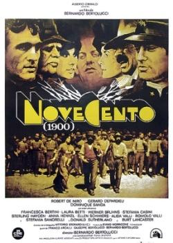 Новости: Венеция: 70-е годы