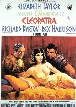 Новости: Клеопатра