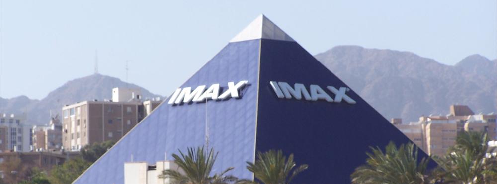 IMAX і з чим його їсти (фото)