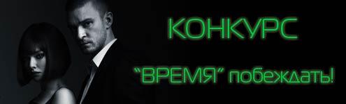 """Новости: Результаты конкурса """"Время"""" побеждать!"""""""