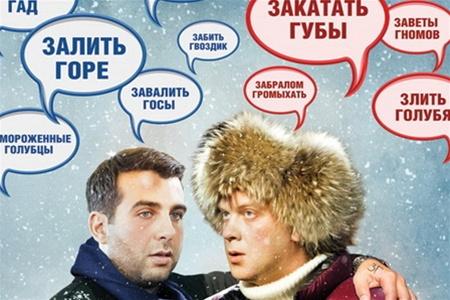 """Новости: Вслед за """"Ёлками 2"""" выйдут и """"Ёлки 3"""""""
