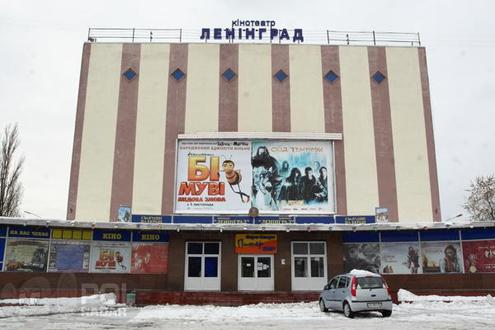 Новости: Еще один кинотеатр Киева под угрозой закрытия?