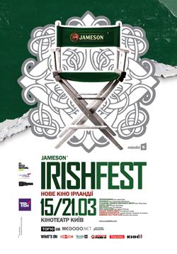 Новости: Сегодня в семи городах стартует Jameson Irishfest