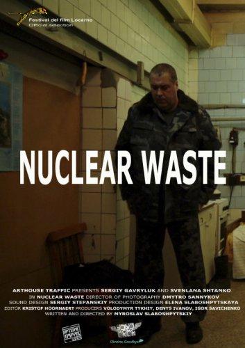 """Новости: Украинские """"Ядерные отходы"""" едут на МКФ в Локарно"""