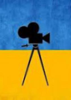 Новости: Украинское кино обеднеет на 20  миллионов гривен