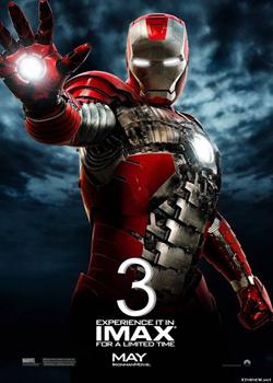 Новости: Съемки «Железного человека 3» проходят в Китае