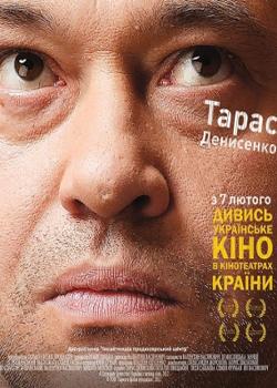 Новости: Тарас Денисенко обучит актерскому мастерству