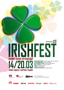 Новости: В Украину едет IRISHFEST: Новое кино Ирландии
