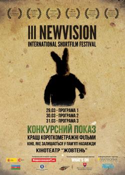Новости: В Киеве пройдет международный фестиваль короткометражек