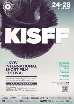 Новости: В Киеве пройдет II фестиваль короткометражек