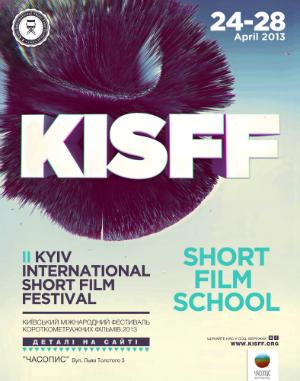Новости: В рамках Киевского МФ короткометражек откроют киношколу