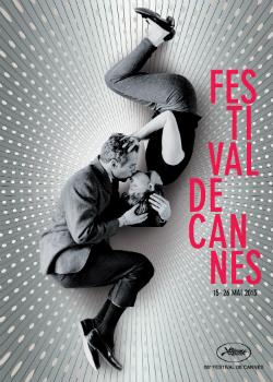 Новости: На Каннском фестивале снова кража