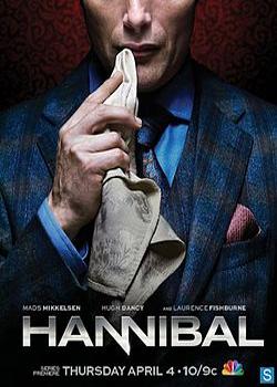 Новости: Сериал о Ганнибале Лектере продлили на второй сезон