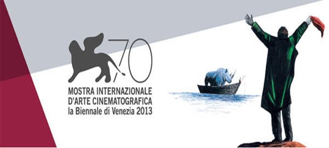 Новости: Сегодня стартует Венецианский кинофестиваль
