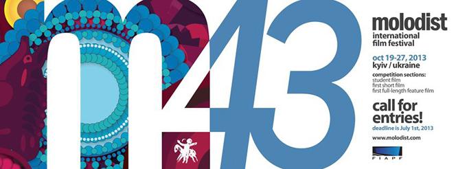Новости: Известны специальные события 43-го МКФ «Молодость»