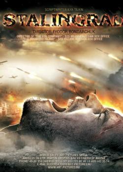 Новости: Россия отправляет  «Сталинград» на «Оскар»