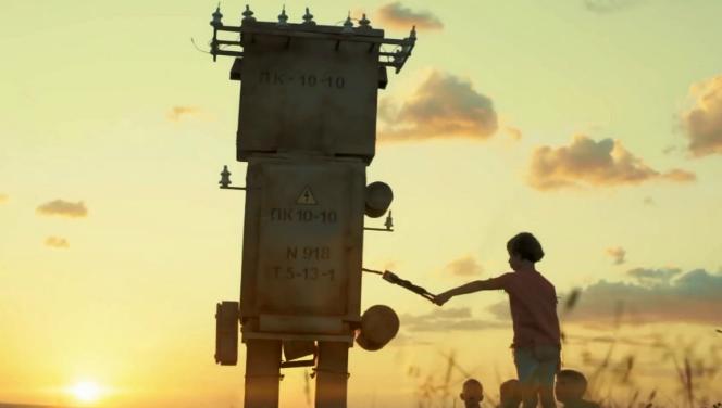 Українці зняли фантастичний фільм про прибульців-бомжів та трансформаторні будки