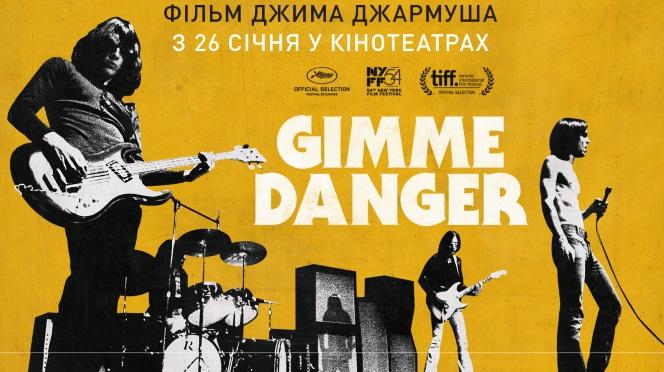 Новости:  GIMME DANGER. История Игги и Thе STOOGES