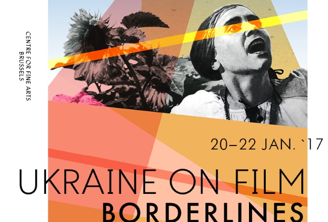 Новости: Ukraine On Film в Брюсселе