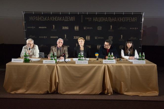 ВУкраинском государстве появится собственный «Оскар»