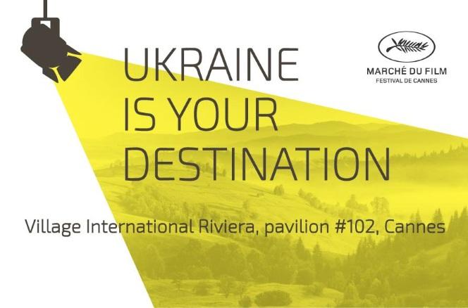 Новости: Украина уже в Каннах
