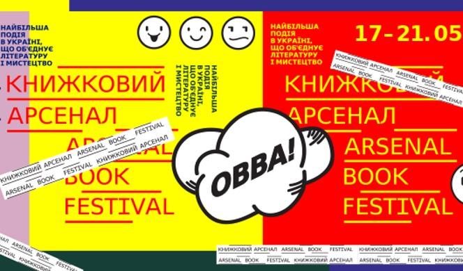 Новости: Шевченко в жанре зомби-хоррора