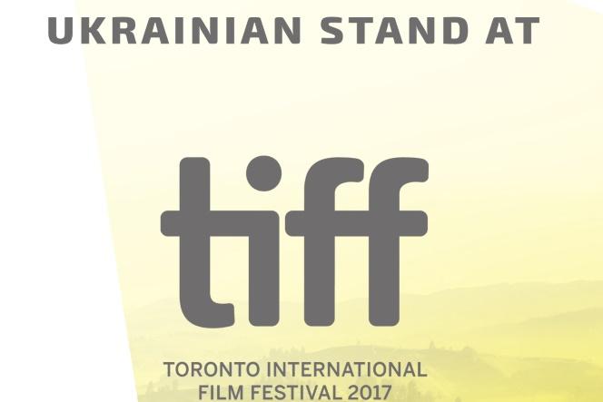 Новини:  Український стенд на TIFF