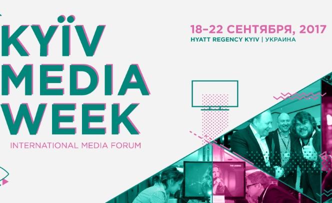 Новости: KYIV MEDIA WEEK 2017 начал свою работу