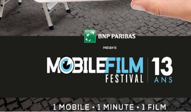 Новости: И еще раз про «мобильное» кино