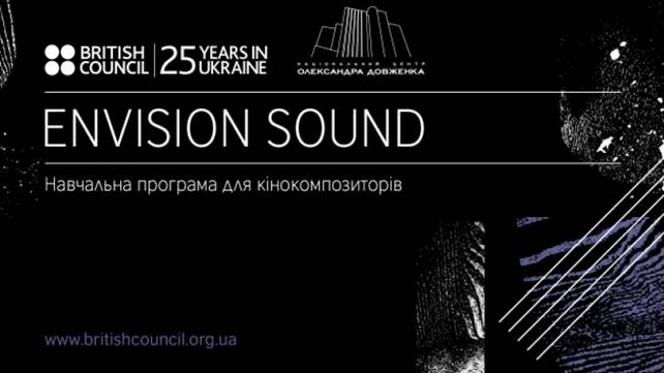 Новости: EnvisionSound - свободная академия музыки