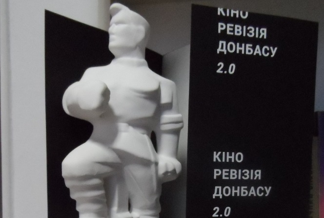 Новости: «Киноревизия Донбасса. 2.0».