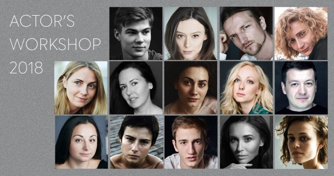 Новости: Новые лица украинского кино