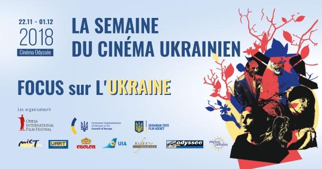 Новости: «Украина в фокусе» Страсбурга