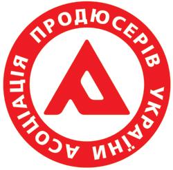Новости: Ассоциация продюсеров Украины
