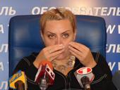 Новости: Пресс-конференция Оксаны Байрак
