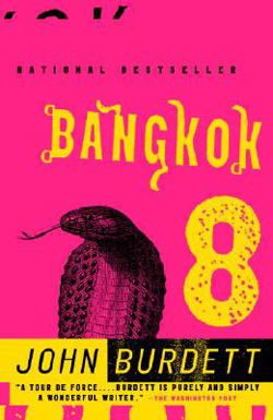 Новости: Джеймс МакТиг: таиландский проект