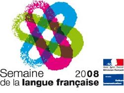 Новости: 1-й фестиваль франкофонного кино