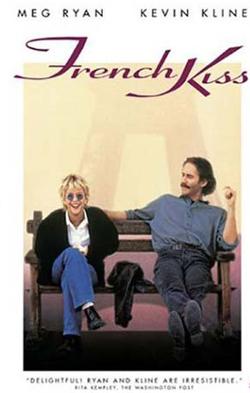 Новости: Французский поцелуй