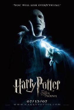 Новости: Гарри Поттер, до свидания